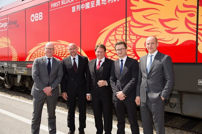 v.l.: Erik Regter (Mitglied des Vorstands RCG), Thomas Kowitzki (Head of China Rail, Mulitmodal Europe, DHL Global Forwarding), Thomas Kargl (Mitglied des Vorstands RCG), Christoph Wahl (Managing Director Österreich, DHL Global Forwarding) und Clemens Först (Vorstandssprecher RCG)