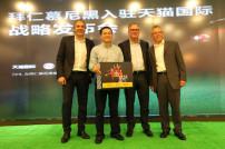 FC Bayern und Deutsche Post eröffnen Online-Shop in China.